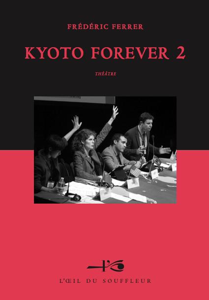 « Kyoto forever 2 » © Baptiste Klein