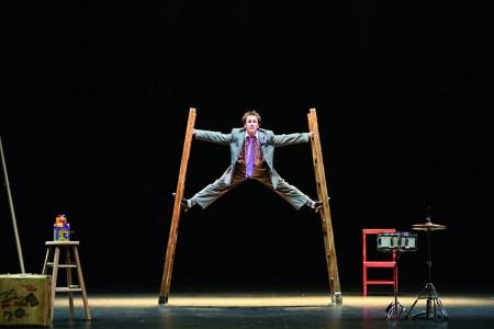 « Circus incognitus » © Amanda Russell